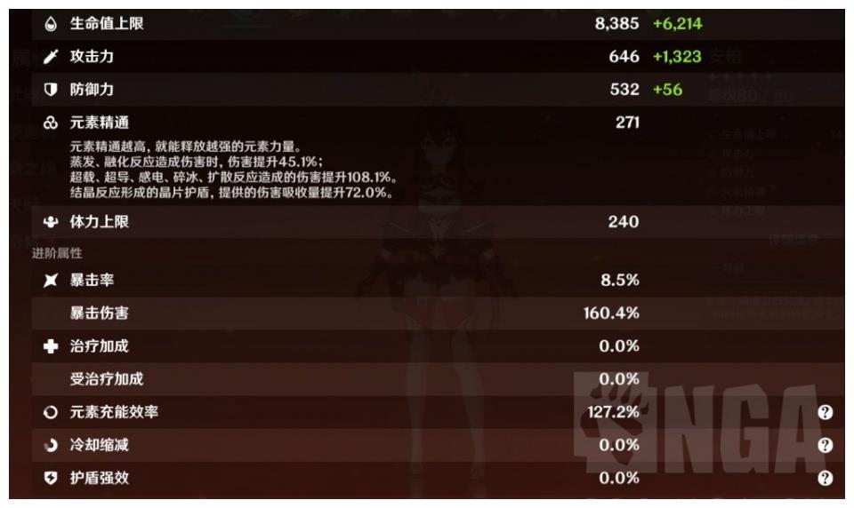 原神:莫娜核弹也太强了,莫娜核弹对比直接火蒸发的差距