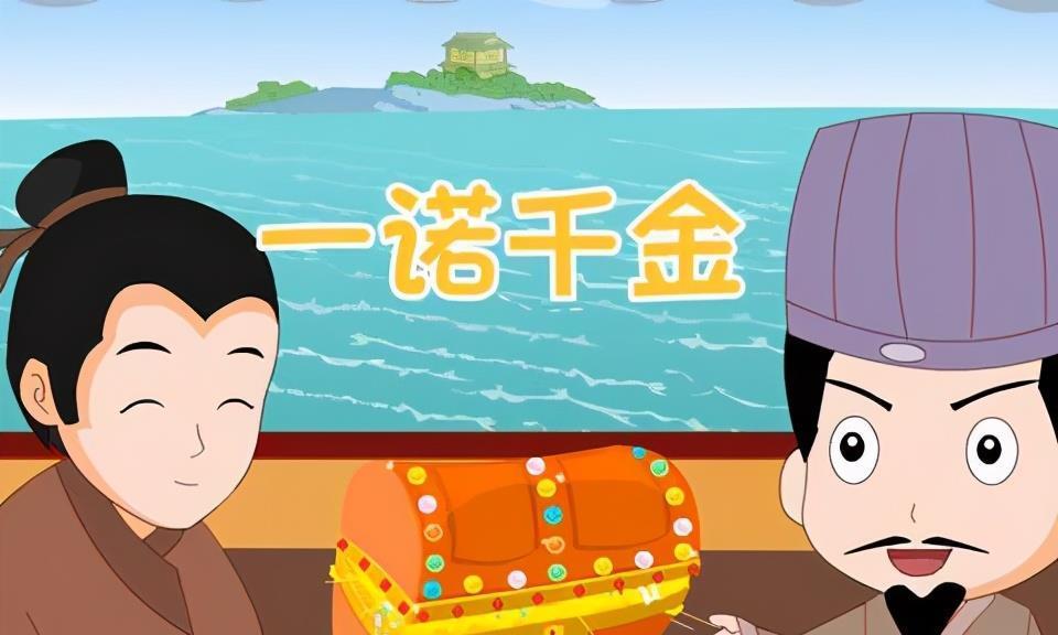 他曾为项羽麾下,刘邦却宽宏任他为官,并且最后活到汉文帝时期