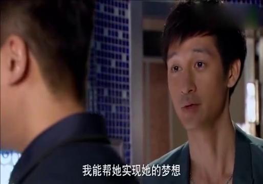 约会专家;高富帅对浦卞说自己能实现柳林的梦想,爱她应该就放手