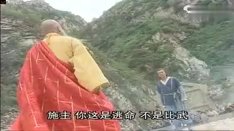 影视:少林方丈瞧不起张无忌,没想张无忌才是绝世高手,方丈慌了