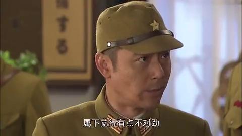 鬼子劝上级用中国古话,没想到鬼子中竟还有懂中国文化的