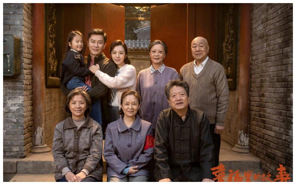 《幸福里的故事》离婚后李墙人设崩塌,陈瓦儿有利用吴西跃的嫌疑