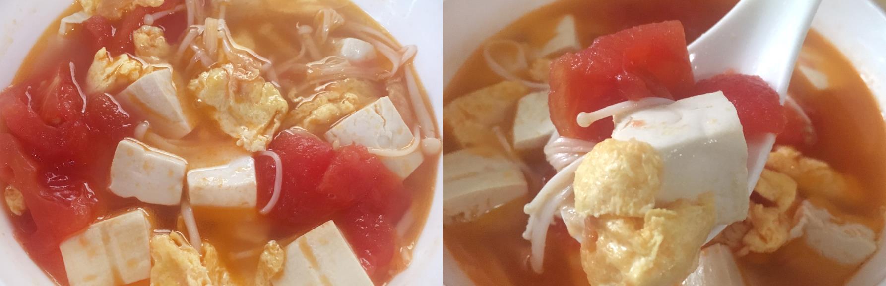 高营养减肥汤,番茄金针菇鸡蛋豆腐汤,简单易做,一次成功!