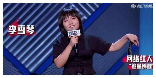 """北大""""最土""""女生李雪琴走红:有文化,到底有多可怕?"""