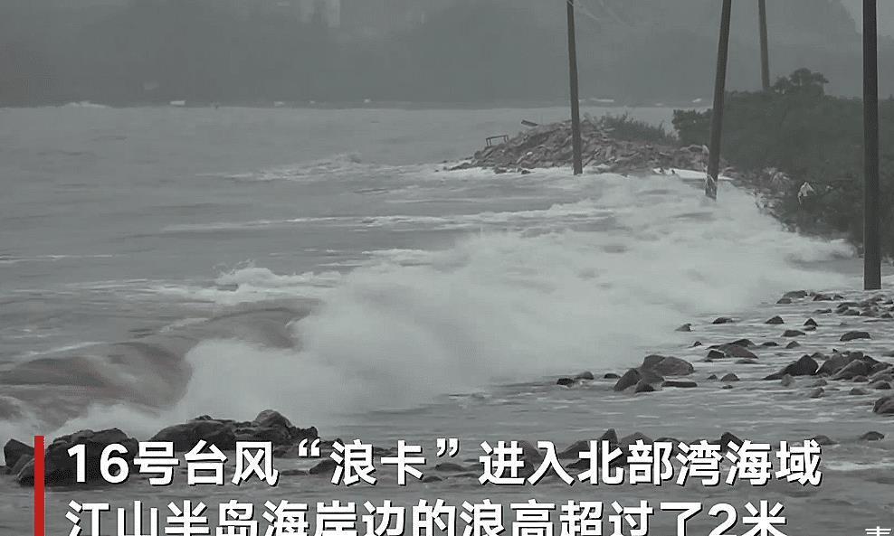 广西发生一起事件,位置在防城港市江山半岛,场面让人捏一把汗