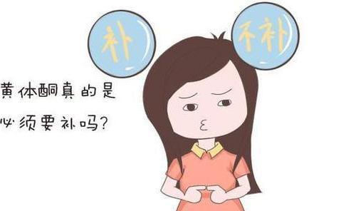 当初怀孕期孕酮低怎么办?