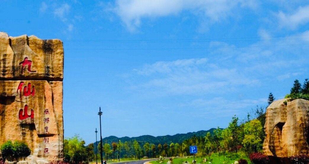 """福建德化县九仙山风景区被称 """"奇如黄山,秀如泰山,险如华山"""""""