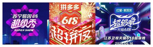 柳岩刘涛张雨绮等明星,直播带货渐成现象,会成为明星主要业务?