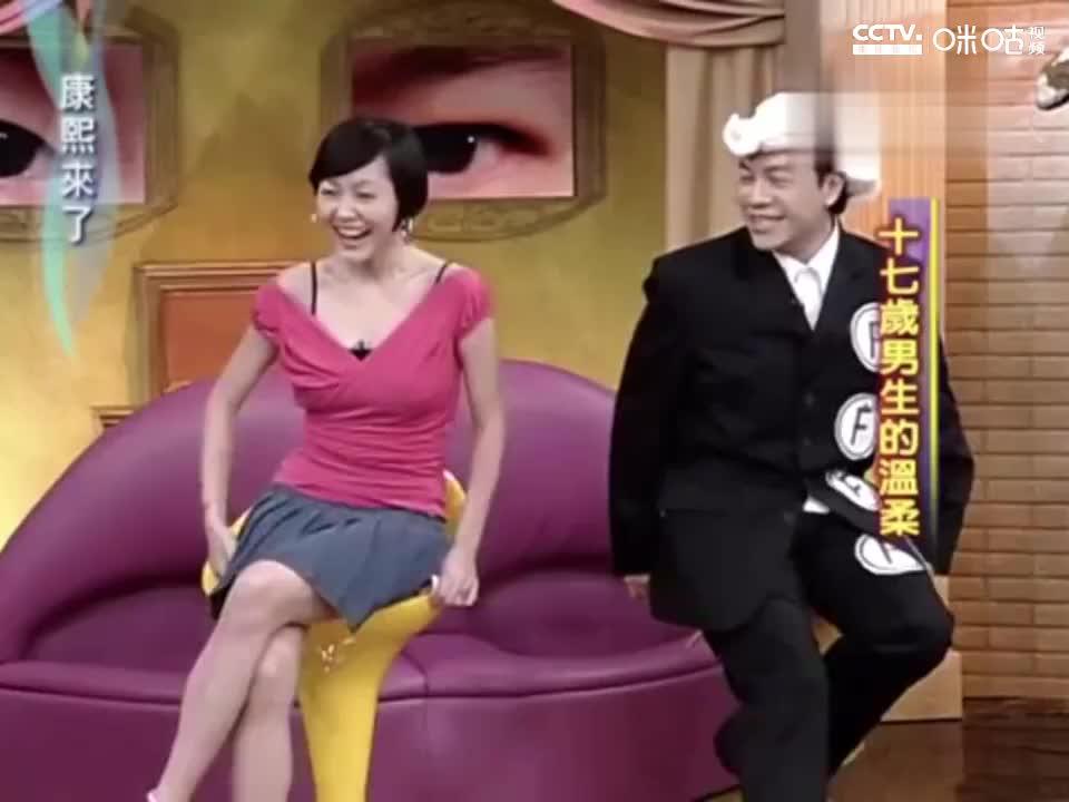 不愧是综艺女王,浑身都是戏,小S现场模仿gay超像的