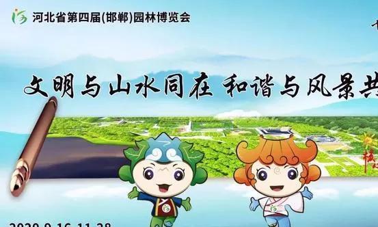 复兴区:新华社镜头下的山水邯郸!