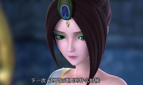 """叶罗丽:孔雀""""抛弃""""荒石的做法不对,齐娜的做法更让人接受"""