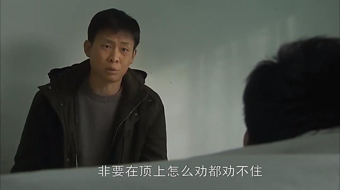 北京爱情故事:有个富亲人就是好!直接扔来一张银行卡,换车用!