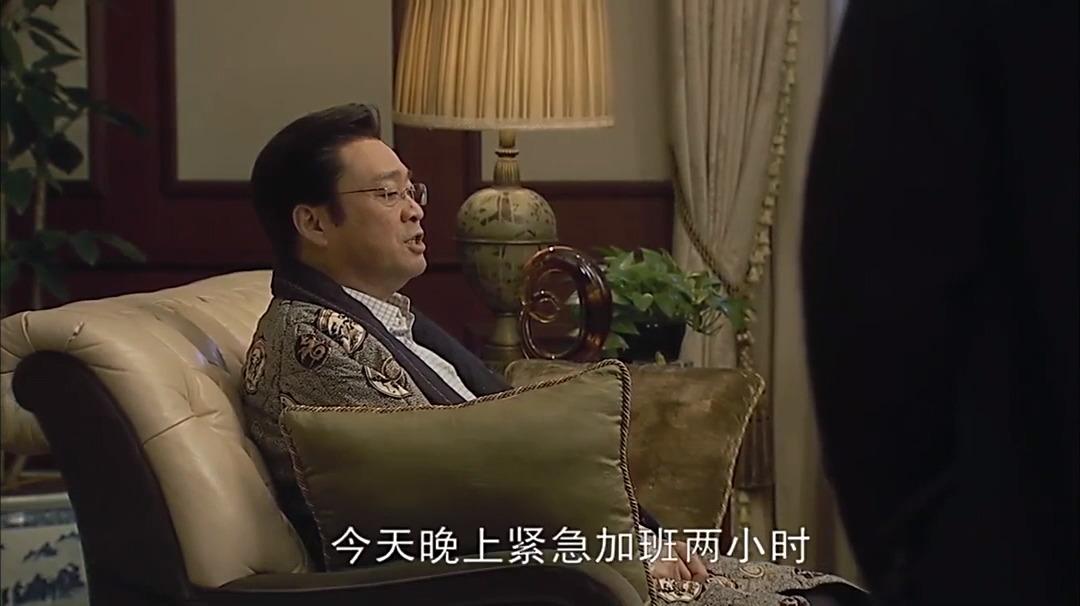 北京爱情故事:富二代被骂败家子?竟然无所谓,还说是遗传基因
