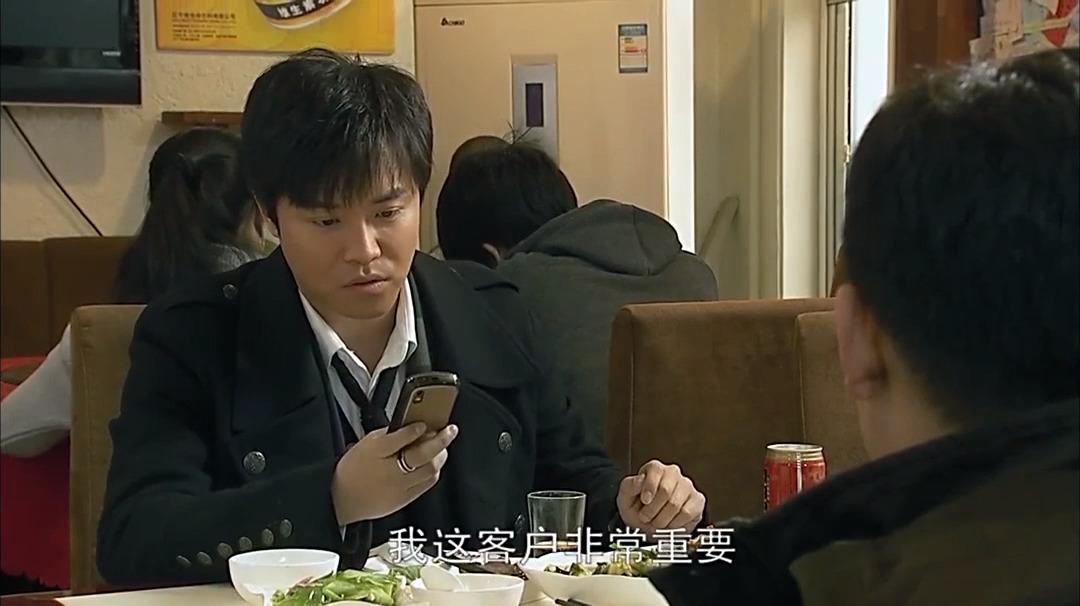 北京爱情故事:装的还挺像,说是要见客户,转头就约了女人!
