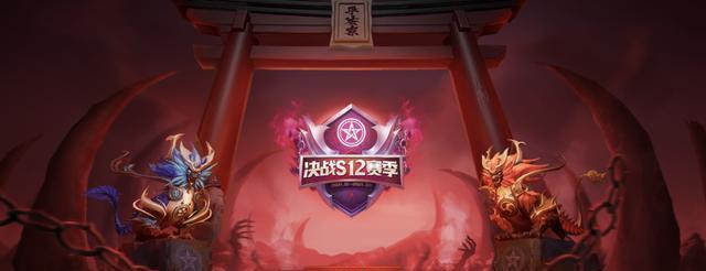 同时开启新赛季,王者史诗级翻车,凭什么平安京能大获好评?