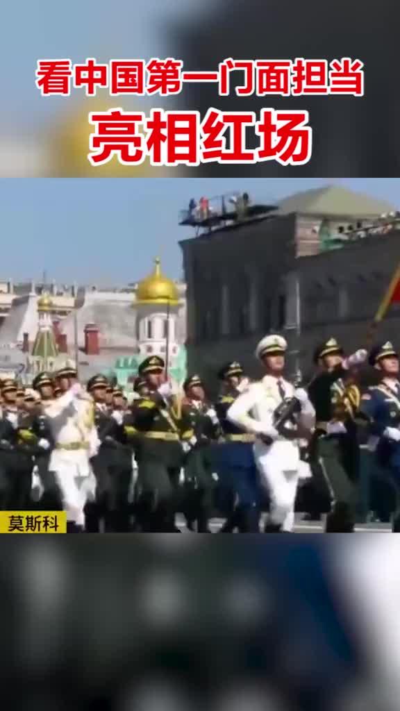 你们最期待的画面来了每一帧都要帅出屏幕为中国第一排面点赞