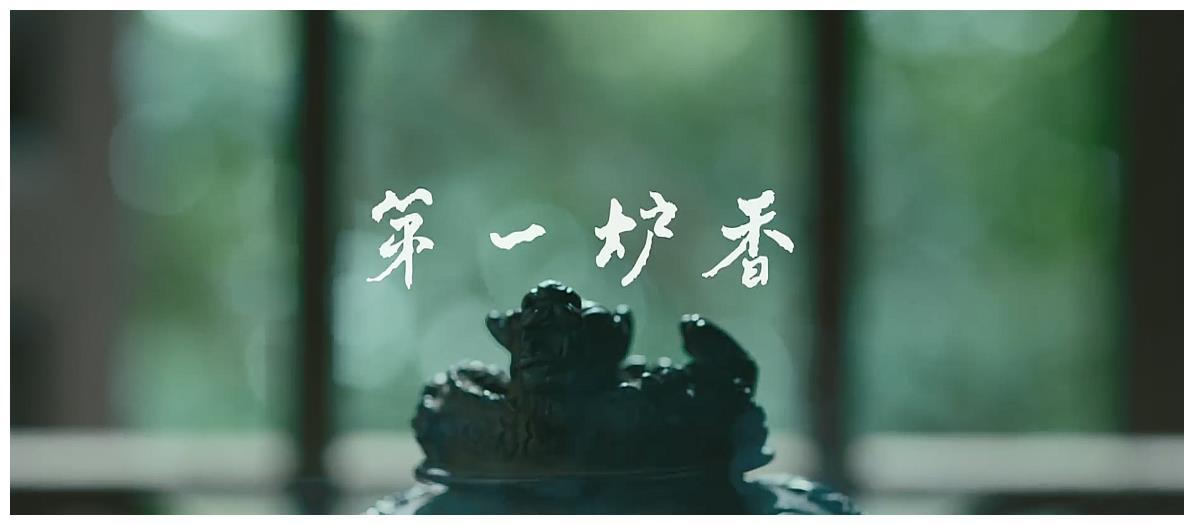 当姜喜宝遇见葛薇龙:香港顶级富婆与劳碌命交际花,会聊些什么?