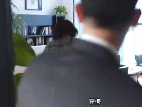 霍梅再次被刘云天看笑话。管理不当被吴晓光软禁,路晓欧挺身相救