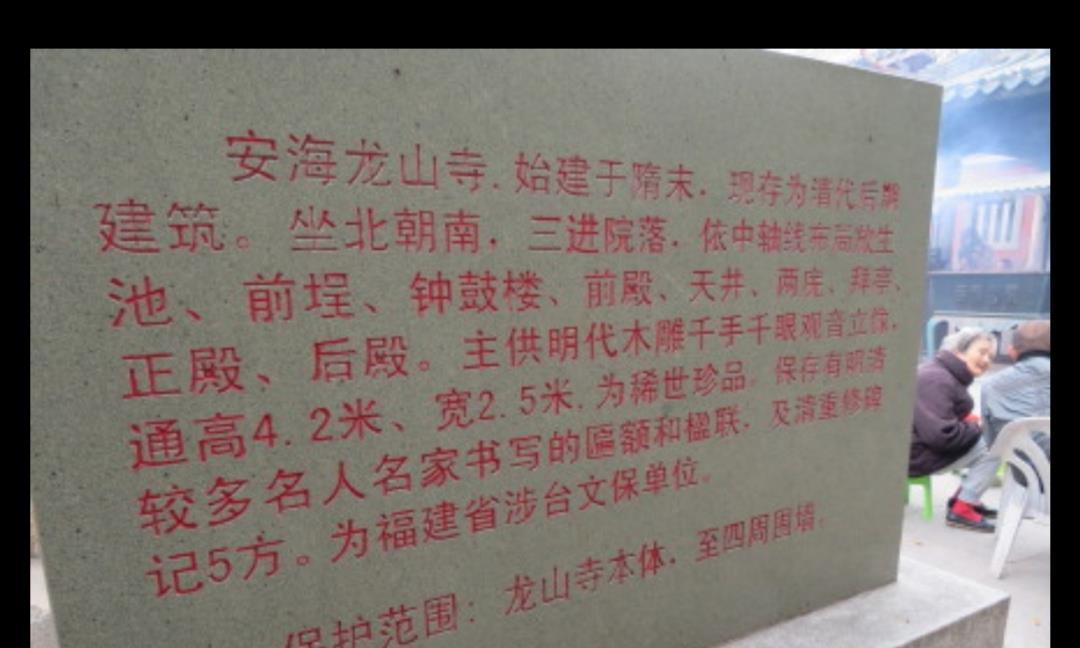 千年古刹龙山寺,一道山门隔出两个世界,四百多座子寺遍布台湾
