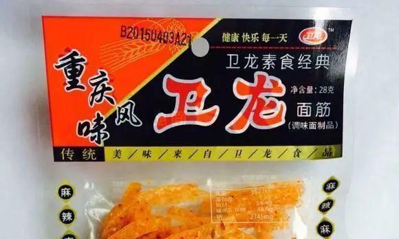 """网评""""最好吃""""的国产辣条,几乎大家都爱吃,你最喜欢的是哪种?"""
