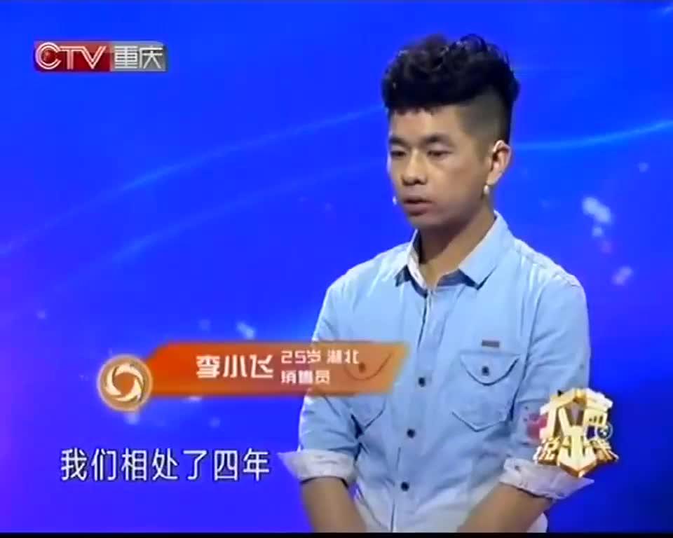 相恋4年的女友竟要嫁给别人小伙登台求复合,涂磊一番话直戳人心