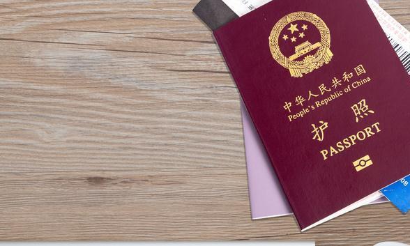 全球通行,怎么正确使用瓦努阿图护照