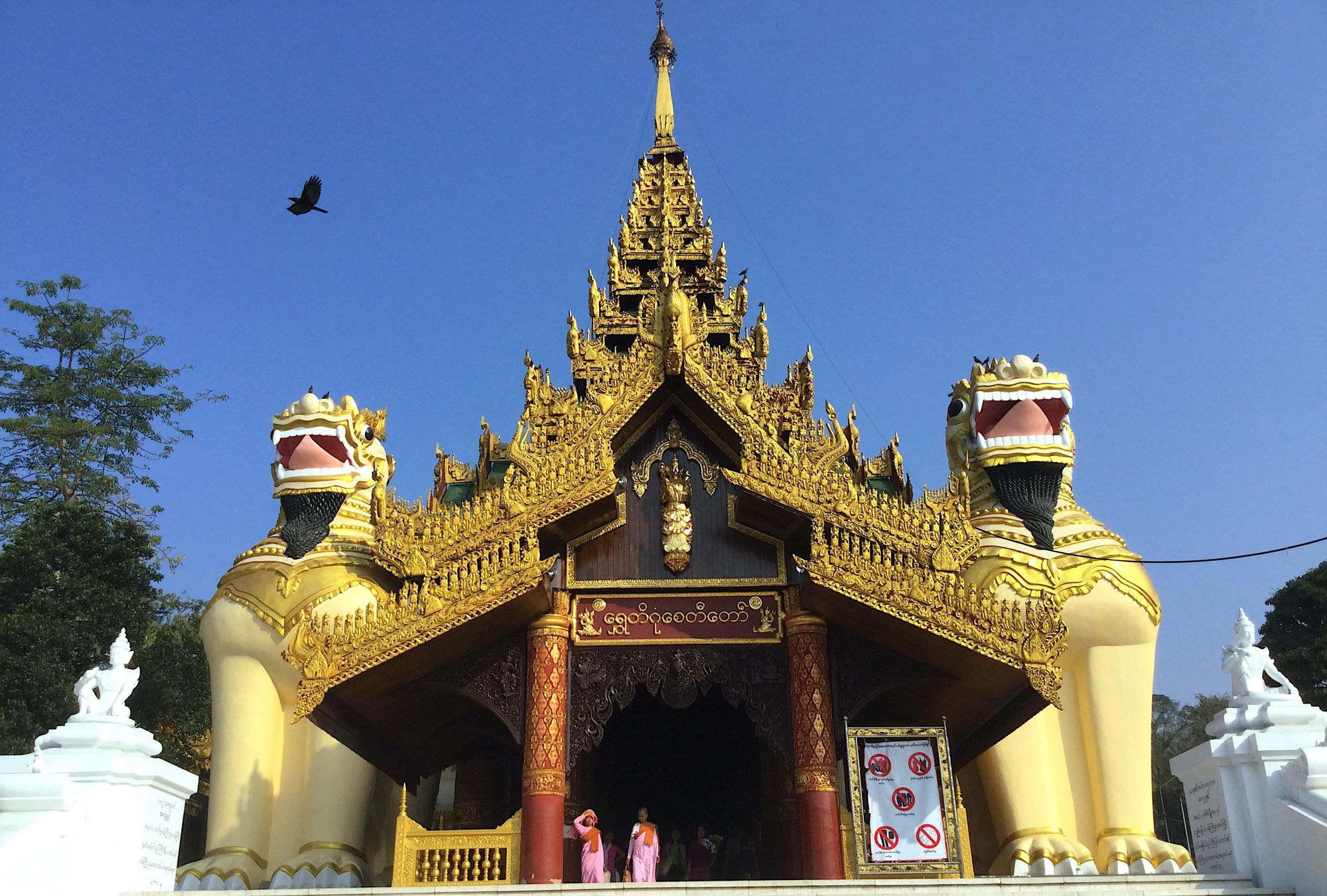 佛教徒心目中的世界中心什么样?35张图带你玩转仰光瑞光大金塔!