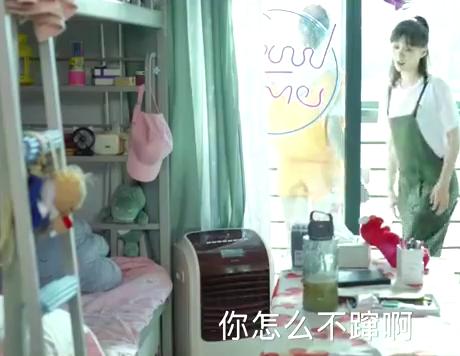 青春斗:赵聪给向真看自己的证书,看到上面的字,网友笑出土拨鼠