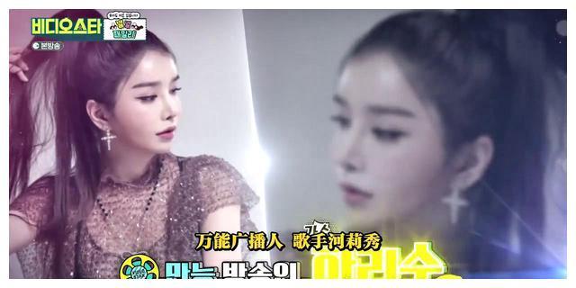 韩国变性女星河莉秀45岁进入第二次更年期,身体不如80岁老母