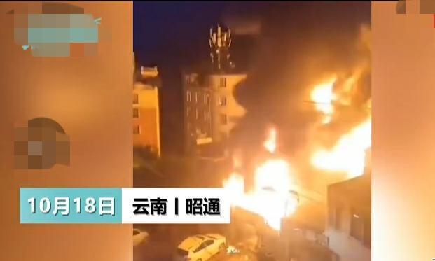 云南发生一起事件,地点位于邵通,现场画面让人心痛