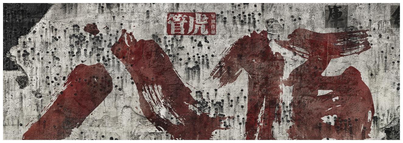 《八佰》创佳绩后,管虎《金刚川》热映,吴京、邓超、张译主演!