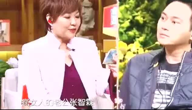 张智霖汪峰荣获新标签,买超的称号太另类,智霖哥粉头上线