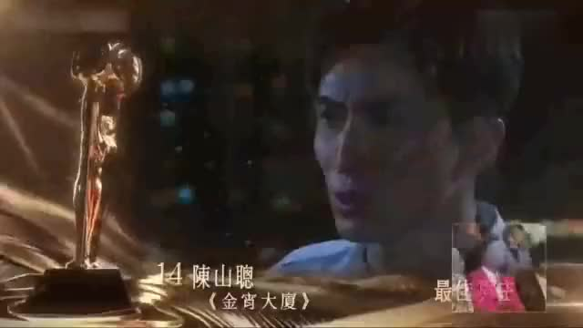 TVB颁奖马国明首获最佳男主角全场都为他欢呼