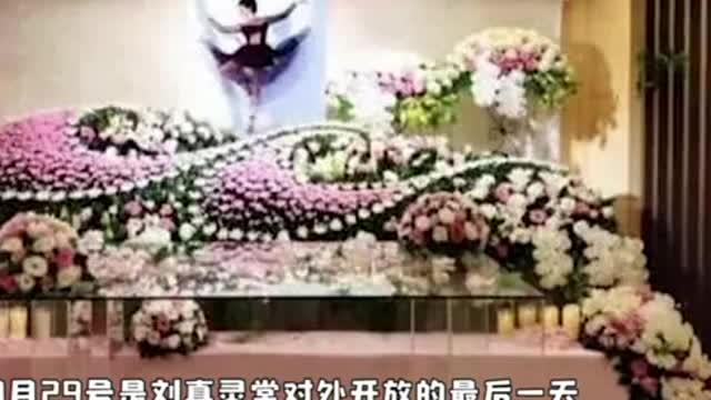 刘真灵堂开放最后一天辛龙看起来沧桑憔悴一度不舍掩面泪崩