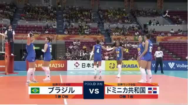 加比15分,巴西女排对阵多米尼加女排,20180930世锦赛