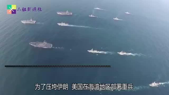 美军航母又出事了,一架预警机失控撞向甲板,5架舰载机支离破碎