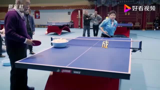 张燮林邓亚萍展示乒乓绝技