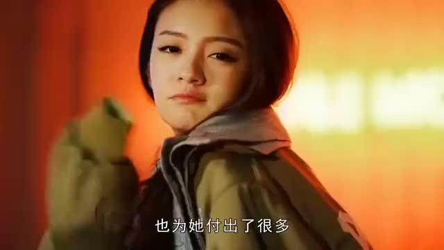 安以轩被李承铉独宠两年,最后李承铉却选择戚薇,她到底输在哪