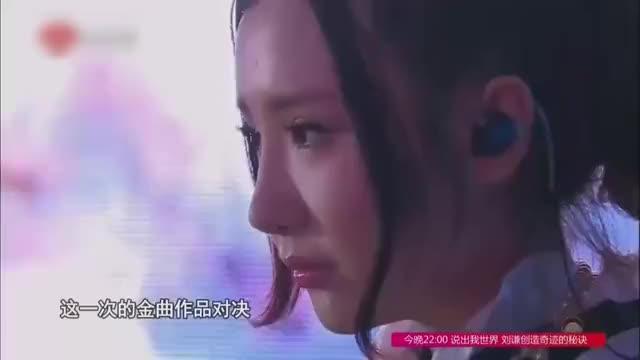 刘美麟飙出极致高音,观众们都嗨了!起立为她欢呼!
