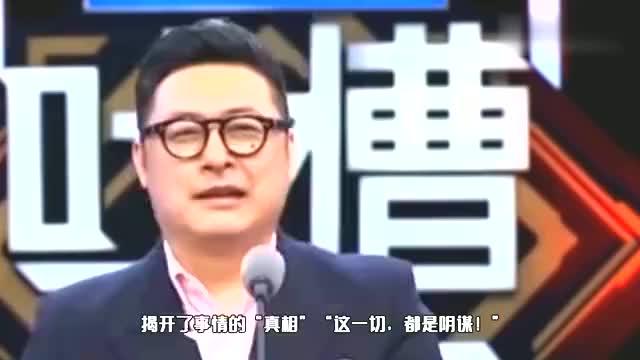 王岳伦出轨反转,李湘突然改口…完美婚姻,骗局一场