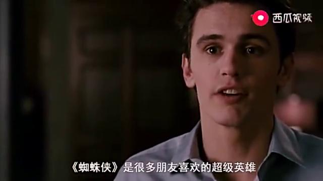 蜘蛛侠片酬对比,马奎尔片酬8300万美金,荷兰弟:我还不够你零头