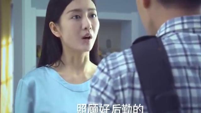 佳妮贤惠准备早饭,于致远顿感不适,被老婆制裁的男人