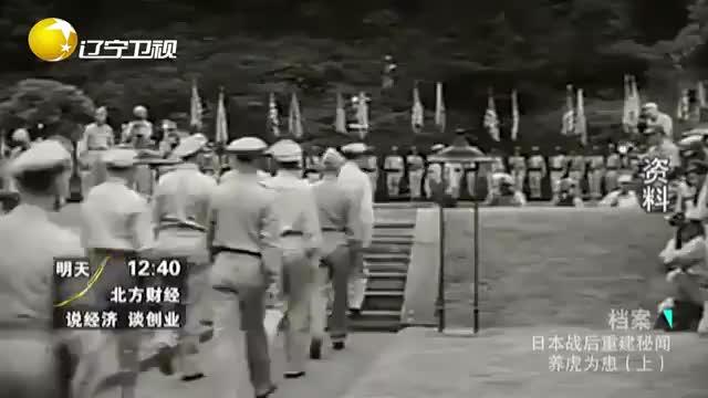 日本战败后,军国主义分子惶恐不安,竟干出这种荒唐的事情