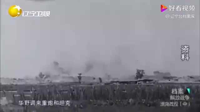 淮海战役之碾庄血战,得知黄百韬兵团被全歼,粟裕终于松了一口气