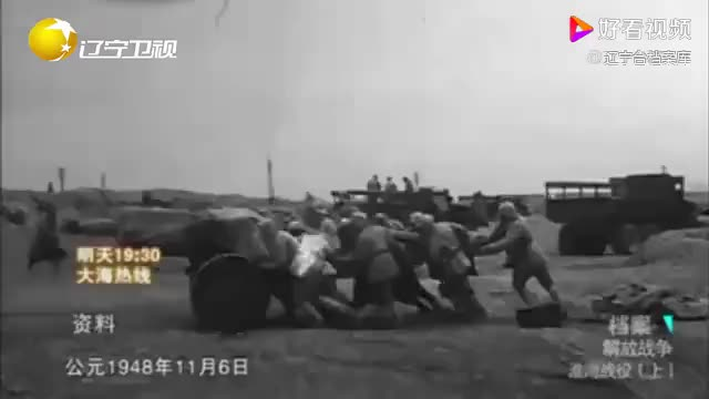 淮海战役:华野和中野60万大军发起攻击,直逼黄百韬兵团