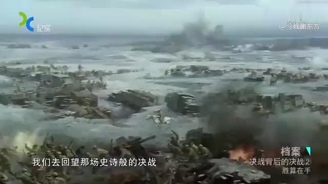 1948年,粟裕率领解放军歼灭黄百韬兵团,将战局转向徐州!