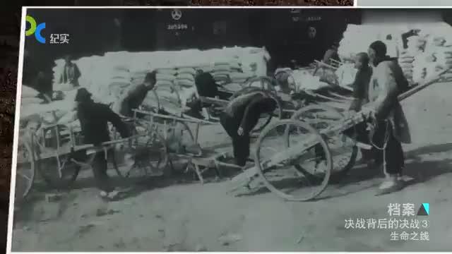 1948年,华野解放军在赢得淮海战役胜利,黄百韬兵团被全歼!
