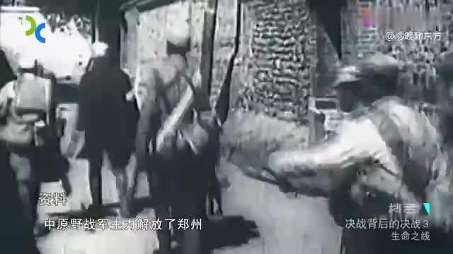 1948年,华东野战军突然南下,震惊中外的淮海战役打响了!