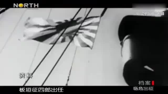 1937年,日军攻下张家口矛头直指山西,阎锡山只好致电毛主席