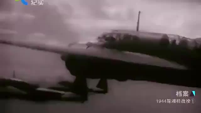 河南战役结束,汤恩伯丧失斗志,竟看到日军就逃跑